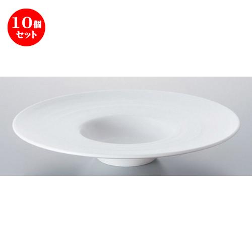 10個セット ☆ ボーダーレススタイル ☆グラシアビスク26cm平型スープ [ 25.8 x 4.8cm 713g ] 【 ホテル レストラン 洋食器 飲食店 業務用 】