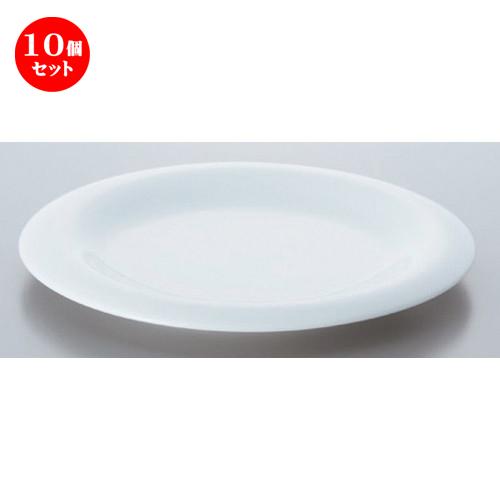 10個セット☆ ボーダーレススタイル ☆白磁ハットプレート [ 24.6 x 2.3cm 555g ] 【 ホテル レストラン 洋食器 飲食店 業務用 】