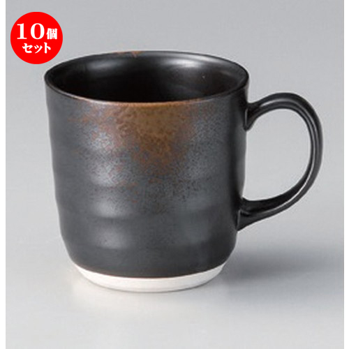 10個セット☆ マグカップ ☆焼締めマグカップ [ 11.2 x 8.2 x 8.2cm (270cc) 244g ] 【 カフェ レストラン 和食器 飲食店 業務用 】