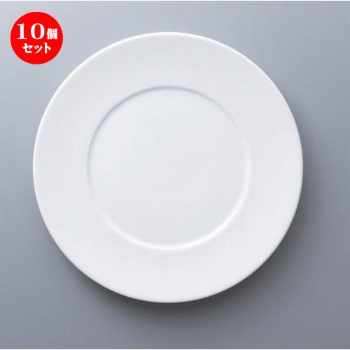 10個セット☆ ボーダーレススタイル ☆パシム24cmミート [ 24.4 x 2.3cm 576g ] 【 ホテル レストラン 洋食器 飲食店 業務用 】