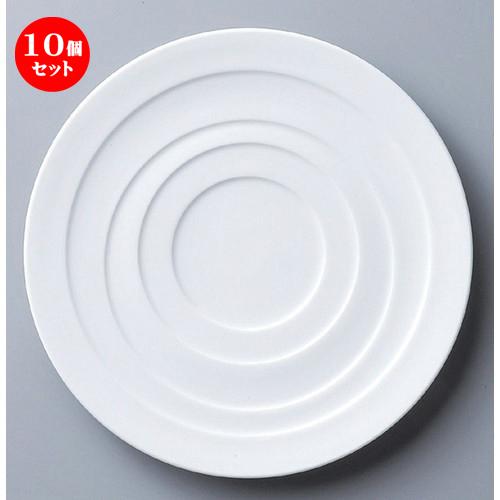 10個セット☆ ボーダーレススタイル ☆エスカリエ27.5cmディナー皿 [ 27.7 x 1.5cm 742g ] [ ホテル レストラン 洋食器 飲食店 業務用 ]