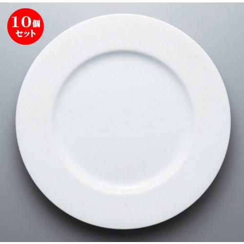 10個セット☆ ボーダーレススタイル ☆12吋ビスクプレート (YUW) [ 30.5 x 3.1cm 932g ] [ ホテル レストラン 洋食器 飲食店 業務用 おしゃれ ]