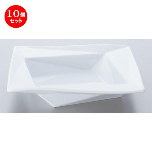 10個セット☆ ボーダーレススタイル ☆白磁折リ紙21cmスープ [ 21 x 21 x 4.2cm 837g ] 【 ホテル レストラン 洋食器 飲食店 業務用 】
