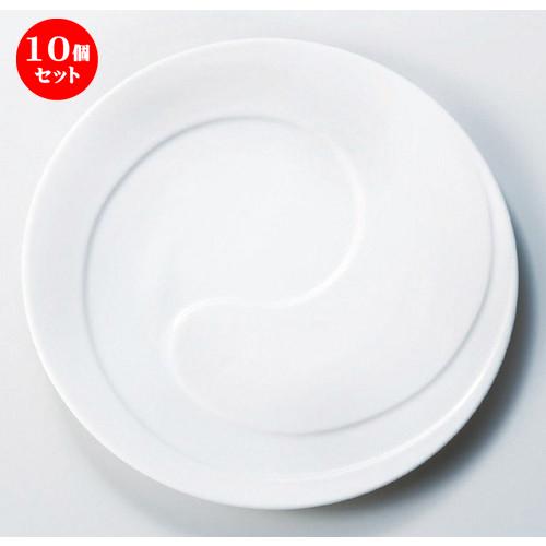 10個セット☆ ボーダーレススタイル ☆アーク27cmディナー [ 27.8 x 2.1cm 710g ] 【 ホテル レストラン 洋食器 飲食店 業務用 】