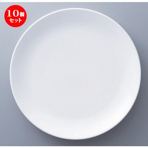 10個セット☆ ボーダーレススタイル ☆ウェイリー27cmクープ皿 [ 27.3 x 2.9cm 680g ] [ ホテル レストラン 洋食器 飲食店 業務用 ]
