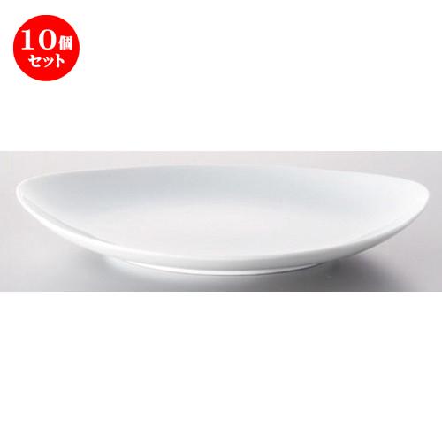10個セット☆ ボーダーレススタイル ☆白磁パーティープレート18cm [ 18 x 14 x 3.2cm 207g ] 【 ホテル レストラン 洋食器 飲食店 業務用 】