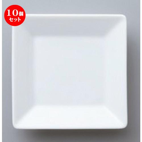 10個セット☆ ボーダーレススタイル ☆白磁正角18cm皿 [ 18.5 x 2.5cm 355g ] 【 ホテル レストラン 洋食器 飲食店 業務用 】