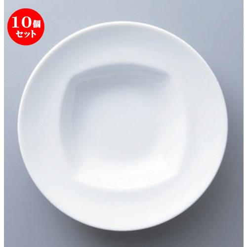 10個セット☆ ボーダーレススタイル ☆ロロ17cmフルーツ [ 17 x 3.4cm 250g ] [ ホテル レストラン 洋食器 飲食店 業務用 ]