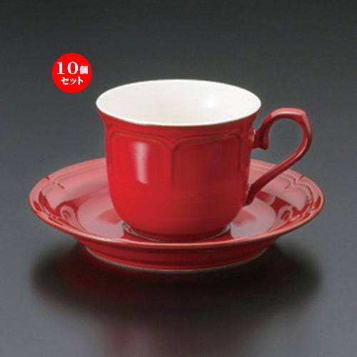 10個セット☆ コーヒーカップ ☆ラフィネ レッドコーヒーC/S [ 11 x 8.3 x 6.6cm (170cc) 332g ] 【 カフェ レストラン 洋食器 飲食店 業務用 】