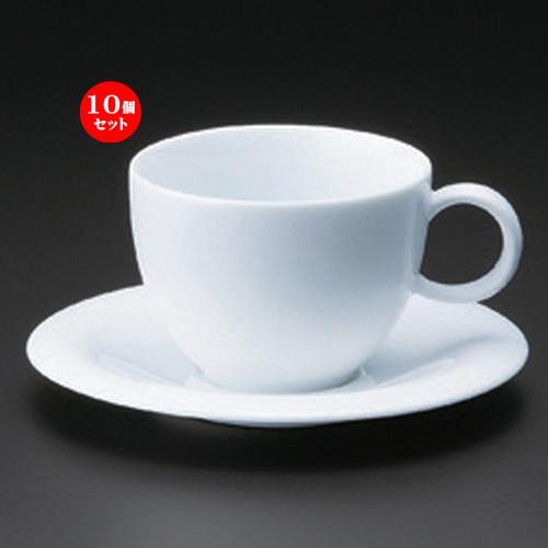 10個セット☆ コーヒーカップ ☆白磁ハットコーヒーC/S [ 10.9 x 8.3 x 6.3cm 210cc ・ 13.9 x 1.8cm ・ 280g ] 【 カフェ レストラン 洋食器 飲食店 業務用 】