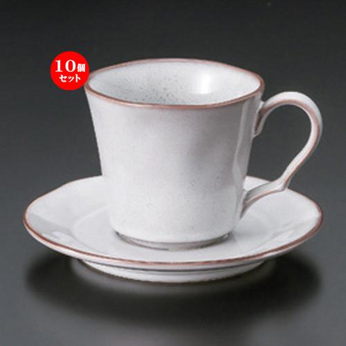 10個セット☆ コーヒーカップ ☆ラフェルム スモークホワイトコーヒーC/S [ 11.1 x 7.8 x 7.3cm (195cc) 334g ] [ カフェ レストラン 洋食器 飲食店 業務用 ]