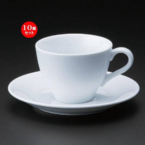 10個セット☆ コーヒーカップ ☆白磁三角コーヒーC/S [ 11.4 x 8.6 x 6.3cm 195cc ・ 15 x 2cm 340g ] 【 カフェ レストラン 洋食器 飲食店 業務用 】