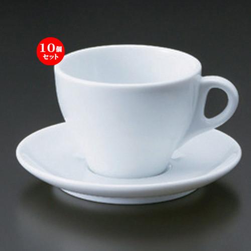 10個セット☆ コーヒーカップ ☆アレッサ・WHITEラテC/S [ 11.3 x 9 x 6.7cm ・ 210cc ・ 13.9 x 2.2cm ・ 400g ] 【 カフェ レストラン 洋食器 飲食店 業務用 】
