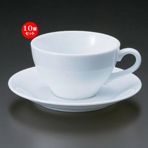 10個セット☆ コーヒーカップ ☆白磁三角兼用C/S [ 12.7 x 9.8 x 6cm 220cc ・ 15 x 2cm ・ 350g ] [ カフェ レストラン 洋食器 飲食店 業務用 ]