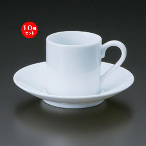 10個セット☆ コーヒーカップ ☆白磁切立デミタスC/S [ 7.8 x 5.5 x 5.6cm 100cc ・ 11.9 x 2.2cm ・ 190g ] [ カフェ レストラン 洋食器 飲食店 業務用 ]