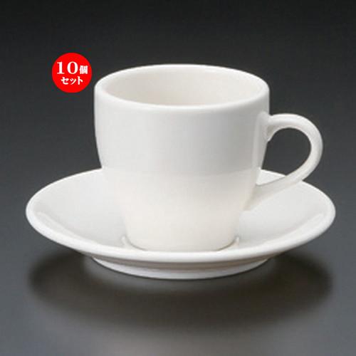 10個セット☆ コーヒーカップ ☆グランデアメリカン碗皿 [ 10.8 x 8.2 x 7.6cm 250cc ・ 皿15 x 2.3cm ・ 373g ] [ カフェ レストラン 洋食器 飲食店 業務用 ]