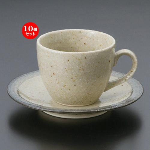 10個セット☆ 和風コーヒー ☆梨地グレーコーヒー碗ト皿 [ 8.7 x 6.8cm・皿15 x 2.7cm (250cc) 406g ] 【 カフェ レストラン 和食器 飲食店 業務用 和カフェ 】