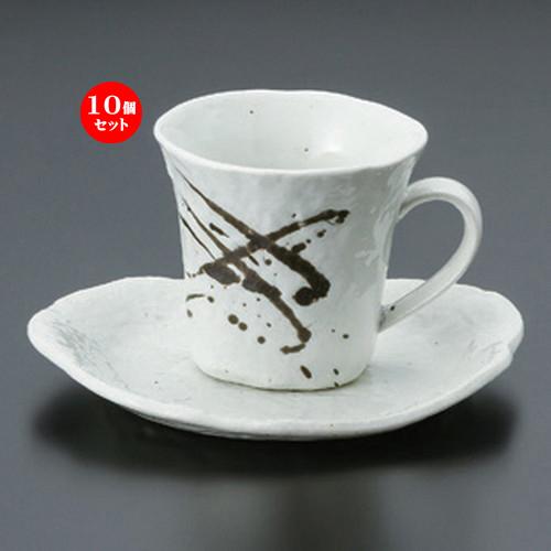 10個セット☆ 和風コーヒー ☆筆流し粉引コーヒー碗皿 [ 10.2 x 8.4 x 7.7cm・皿15.8 x 12.8 x 2.1cm (180cc) 410g ] | コーヒー カップ ティー 紅茶 喫茶 人気 おすすめ 食器 洋食器 業務用 飲食店 カフェ うつわ 器 おしゃれ かわいい ギフト プレゼント 誕生日 贈答品