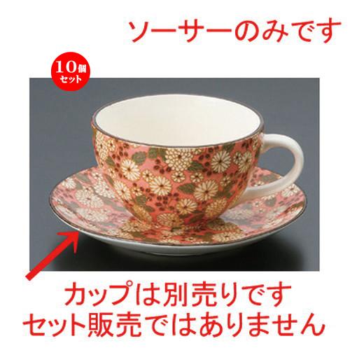 10個セット☆ 和風コーヒー ☆菊の小路4.5銘々皿 (ピンク) [ 14.5 x 2cm 138g ] 【 カフェ レストラン 和食器 飲食店 業務用 和カフェ 】