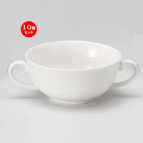 10個セット☆ スープ ☆NBプレーン両手スープカップ [ 16.9 x 11.3 x 5.3cm (300cc) 165g ] 【 カフェ レストラン 洋食器 飲食店 業務用 】