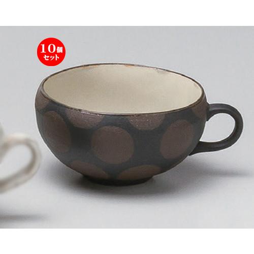 10個セット☆ スープ ☆カシュースープ碗 [ 14.4 x 11.7 x 6.5cm (400cc) 236g ] 【 カフェ レストラン 洋食器 飲食店 業務用 】