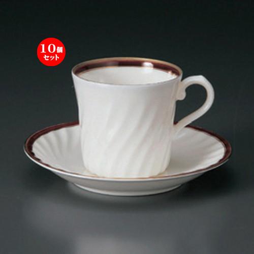 10個セット☆ コーヒーカップ ☆NBマロンコーヒーC/S [ 9.5 x 7.3 x 6.8cm ・ 14 x 2.3cm ・ 209g ] 【 カフェ レストラン 洋食器 飲食店 業務用 】