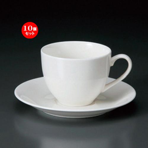 10個セット☆ コーヒーカップ ☆NB110アメリカンC/S [ 11.3 x 8.6 x 6.6cm 225cc ・ 15 x 2cm ・ 334g ] [ カフェ レストラン 洋食器 飲食店 業務用 ]
