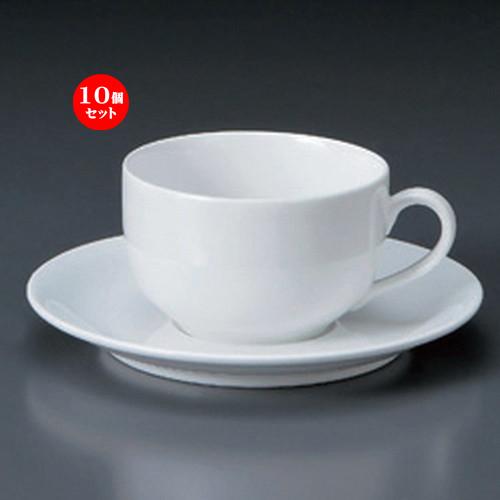 10個セット☆ コーヒーカップ ☆ダイヤセラム紅茶C/S [ 8.8 x 5.4cm 200cc ] 【 カフェ レストラン 洋食器 飲食店 業務用 】