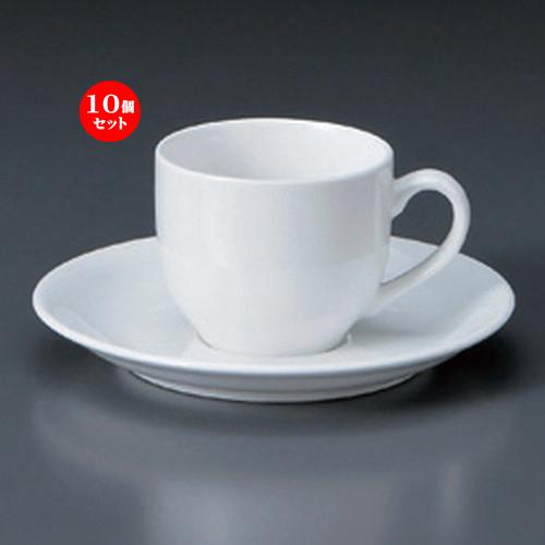 10個セット☆ コーヒーカップ ☆ダイヤセラムデミタスC/S [ 6 x 6cm 100cc ] [ カフェ レストラン 洋食器 飲食店 業務用 ]