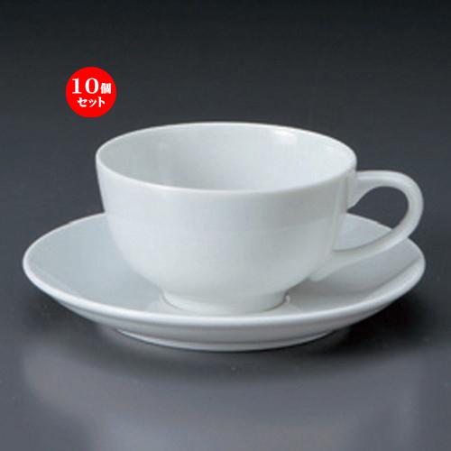 10個セット☆ コーヒーカップ ☆Y.S紅茶C/S [ 12.4 x 9.8 x 5.6cm 220cc ・ 15.4 x 2.2cm ・ 292g ] [ カフェ レストラン 洋食器 飲食店 業務用 ]