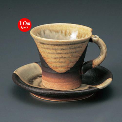 10個セット☆ 和風コーヒー ☆灰釉掛分コーヒーC/S [ 13 x 2cm 280g ] 【 カフェ レストラン 和食器 飲食店 業務用 和カフェ 】
