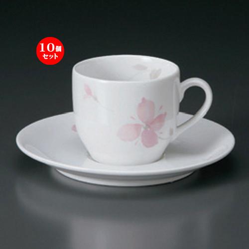 10個セット☆ コーヒーカップ ☆ピンクフラワーDCコーヒーC/S [ 329g ] [ カフェ レストラン 洋食器 飲食店 業務用 ]