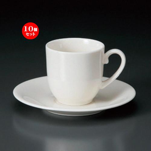10個セット☆ コーヒーカップ ☆NB10525コーヒーC/S [ 9.7 x 7.2 x 7.2cm 170cc ・ 14.8 x 2.1cm ・ 303g ] [ カフェ レストラン 洋食器 飲食店 業務用 ]