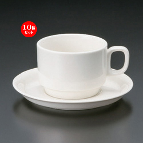 10個セット☆ コーヒーカップ ☆NB12931スタック紅茶C/S [ 11 x 8.4 x 6.2cm 220cc ・ 14.5 x 2cm ・ 364g ] [ カフェ レストラン 洋食器 飲食店 業務用 ]