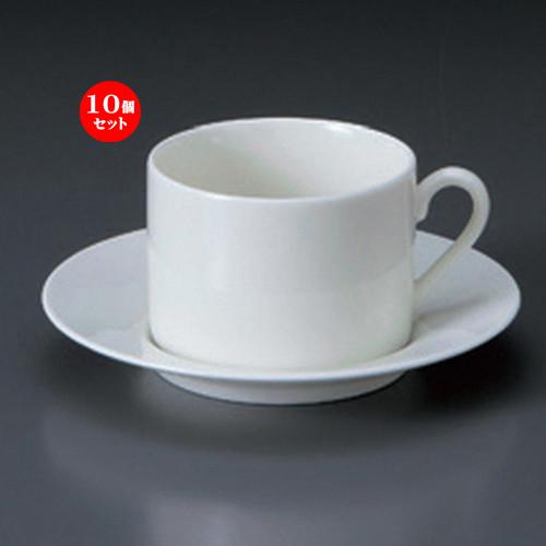 10個セット☆ コーヒーカップ ☆ボンルック切立ティーC/S [ 10 x 8 x 5.5cm 200cc ・ 14.3 x 2.2cm ・ 301g ] 【 カフェ レストラン 洋食器 飲食店 業務用 】