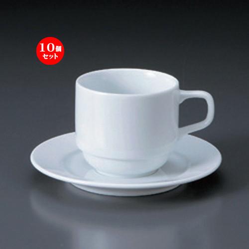 10個セット☆ コーヒーカップ ☆WYロンドスタックコーヒーC/S [ 10.9 x 8.3 x 7.3cm 230cc ・ 15.4 x 2cm ・ 407g ] 【 カフェ レストラン 洋食器 飲食店 業務用 】