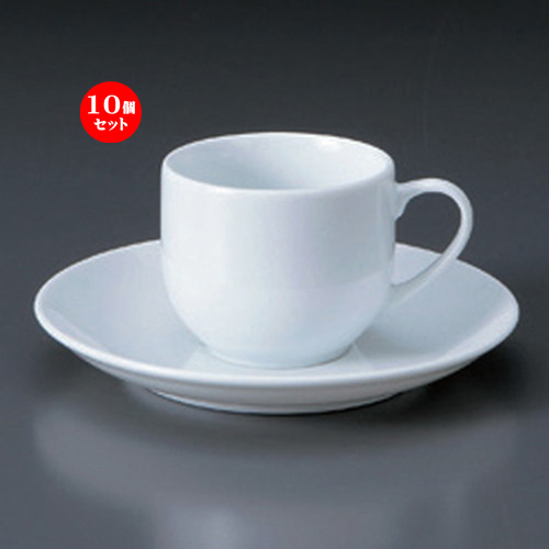 10個セット☆ コーヒーカップ ☆U.E玉コーヒーC/S [ 9.6 x 7.2 x 6cm 180cc ・ 15.2 x 2.3cm ・ 306g ] 【 カフェ レストラン 洋食器 飲食店 業務用 】