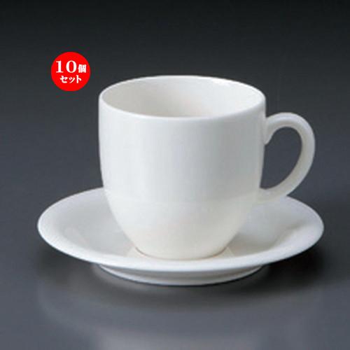 10個セット☆ コーヒーカップ ☆FWアメリカンC/S [ 11 x 8.5 x 8cm 270cc ・ 14.6 x 1.8cm ・ 337g ] 【 カフェ レストラン 洋食器 飲食店 業務用 】