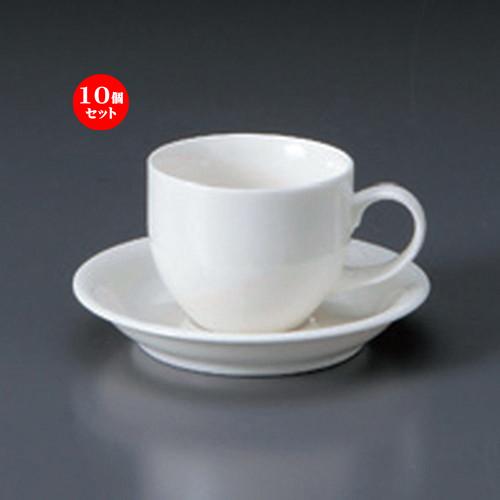 10個セット☆ コーヒーカップ ☆FWデミタスC/S [ 8.7 x 6.5 x 5.1cm 120cc ・ 11.3 x 1.9cm ・ 184g ] 【 カフェ レストラン 洋食器 飲食店 業務用 】