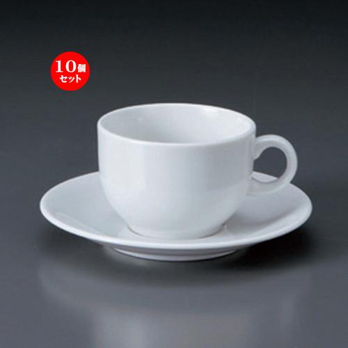 10個セット☆ コーヒーカップ ☆ポポラーレティーC/S [ 10.8 x 8.6 x 5.7cm 356g ] 【 カフェ レストラン 洋食器 飲食店 業務用 】