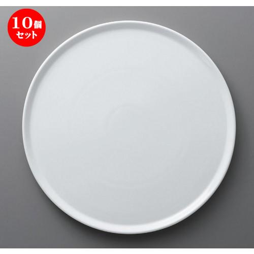 10個セット ☆ ボーダーレススタイル ☆乳白11吋ピザパイ皿 [ 28 x 1.6cm 819g ] [ ホテル レストラン 洋食器 飲食店 業務用 ]