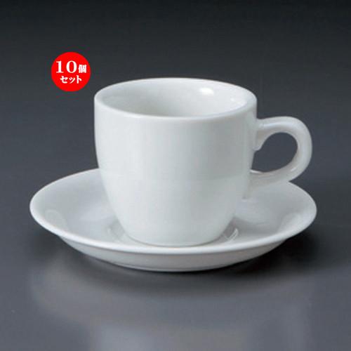 10個セット☆ コーヒーカップ ☆ホテル大C/S [ 210cc ] [ カフェ レストラン 洋食器 飲食店 業務用 ]