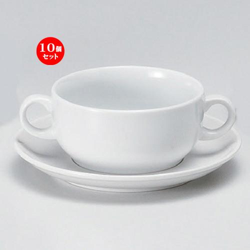 10個セット☆ スープ ☆ポポラーレ両手スープC/S [ 17.8 x 2.4cm 525g ] 【 カフェ レストラン 洋食器 飲食店 業務用 】