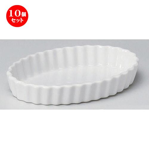 10個セット ☆ パイ皿 ☆白楕円楕円7吋パイ皿 [ 18.4 x 12 x 3cm 315g ] 【 カフェ レストラン 洋食器 飲食店 業務用 】