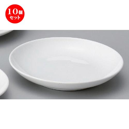 10個セット☆ 中華小物 ☆ラフィネ16cmスープ皿 [ 15.6 x 2.6cm 200g ] 【 ラーメン店 中華食器 飲食店 業務用 】