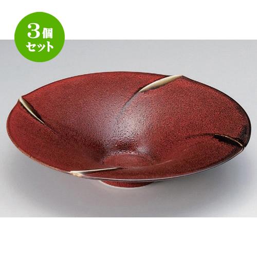 3個セット ☆ 盛鉢 ☆紅柚子反型9寸鉢 [ 27 x 6cm 760g ] [ 料亭 旅館 和食器 飲食店 業務用 ]