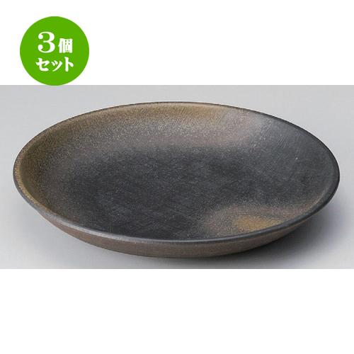 3個セット ☆ 盛鉢 ☆月光麺皿 [ 29.3 x 5cm 1200g ] 【 料亭 旅館 和食器 飲食店 業務用 】