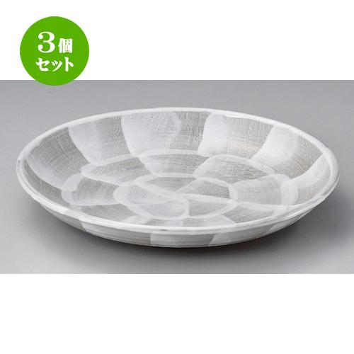 3個セット☆ 丸皿 ☆うのふメン皿 [ 29 x 4.5cm 1200g ] 【 料亭 旅館 和食器 飲食店 業務用 】