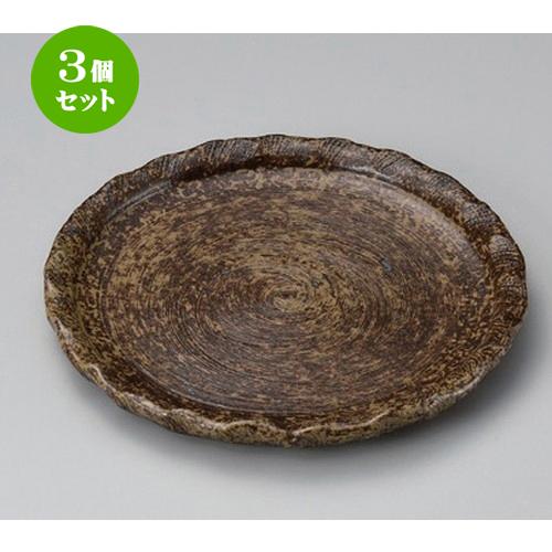3個セット☆ 丸皿 ☆灰釉手造7.5皿 [ 22.4 x 2cm 600g ] 【 料亭 旅館 和食器 飲食店 業務用 】