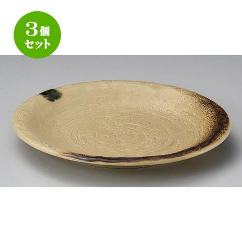3個セット☆ 丸皿 ☆黄花9寸皿 [ 28.2 x 4cm 840g ] [ 料亭 旅館 和食器 飲食店 業務用 ]